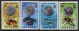 Tuvalu 1976 New Coinage Set Of 4, MNH, SG 26/9 (BP2) - Tuvalu