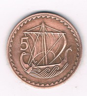 5 CENTS 1972 CYPRUS /532/ - Chypre