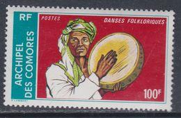 Comores N° 104 A XX Danse Folkloriques : 100 F. Sans Charnière TB - Unused Stamps