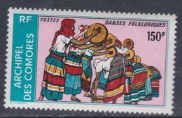 Comores N° 104 B XX Danse Folkloriques : 150 F. Sans Charnière TB - Unused Stamps
