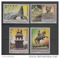 Ethiopia  (2012) Yv. 1716/19  /   Monuments - Heritage - Addis Abada - Horse - Pferde - Ethiopia