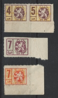 1941 Belgique Belgium - LABEL / CINDERELLA / VIGNETTE Tax Member Stamp - Coat Of Arms / Lion - Steuermarken