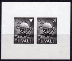 Tuvalu 1981 UPU Membership MS Black Print, MNH, SG 179 (BP2) - Tuvalu