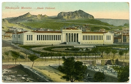 GREECE : ATHENS / ATHENES - MUSEE NATIONAL - Grèce