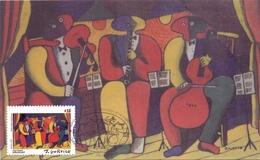 URUGUAYJOSE GURVICH  MAXIMUM POST CARD   (GENN200880) - Uruguay