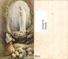 562206,Heiligenbildchen Andachtsbild Maria Lourdes - Andachtsbilder