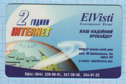 UKRAINE / Prepaid Internet Card / ELVisti. 2001-2002 - Andere