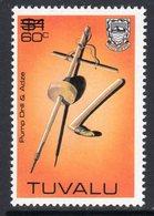 Tuvalu 1983 60c On $1 Surcharge, MNH, SG 224 (BP2) - Tuvalu