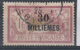 +M63. Port Said 1921-23. Yvert 57. Cancelled - Gebraucht