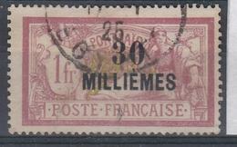 +M63. Port Said 1921-23. Yvert 57. Cancelled - Usati