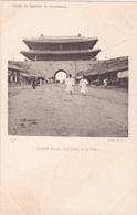 COREE (Séoul)- Une Porte De La Ville- Cliché Du Docteur De Beurmann-Edit. M.D.A. (19/1/20) - Corée Du Nord