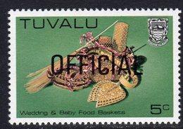 Tuvalu 1983 5c OFFICIAL Overprint, MNH, SG O20 (BP2) - Tuvalu