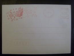 18155- Lettre Père Noël De Libourne 1992, Avec La Carte, Oblitérée EMA, Pas Circulé - Noël
