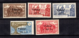 Cameroun France Libre Valmy Maury N° 221/225 Neufs ** MNH. B/TB - Cameroun (1915-1959)