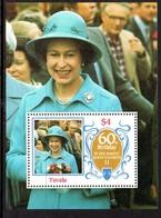 Tuvalu 1986 Queen's 60th Birthday MS Imperf., MNH, SG 385 (BP2) - Tuvalu