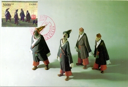 ZAIRE SET COLLECTION MAXIMUM POST CARD 6 PIECES   (GENN200898) - 1949 - ... République Populaire