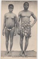 Cote D'ivoire Bingerville Type ébrié  (rare) - Costa D'Avorio