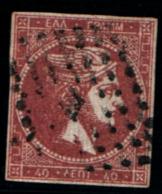 10278) 1872-76 Greece/Grecia, 40 Lepta Violetto Azzurro - N° 38- USATO-FIRMATO - Oblitérés