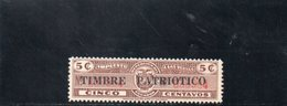 EQUATEUR 1937 ** - Ecuador