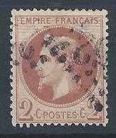 FRANCE - 1862 - Napoléon - YT N°26 A - 2 C. Rouge Brun Type I - Oblitéré - TB Etat - 1863-1870 Napoléon III Lauré