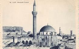 PIE-Z-LOT SDV-19-6651 : ALEP. MOSQUEE TURQUE. - Syrië