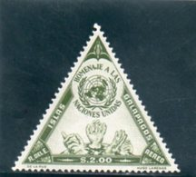 EQUATEUR 1957 ** - Ecuador
