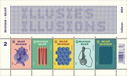 Blok 221** Optische Illusies 4462/66** / Illusions D'Optique - Blocks & Sheetlets 1962-....