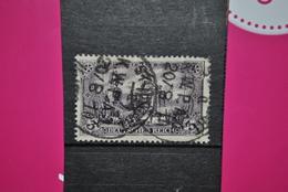 Allemagne/Reich 1902 Y&T 79 (dent. 14) Oblitéré - Germany