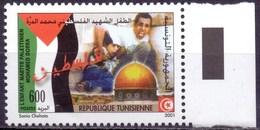 Tunisia. 2001. 1483. Solidarity With Palestine. MNH. - Tunisia