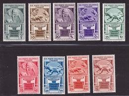 Colonie Emissioni Generali, Serie Ordinaria Cinquantenario Eritreo Del 1933 Nuova **    -A22 - Italie