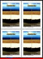 Ref. BR-3209-Q BRAZIL 2012 SHIPS, BOATS, PRE-SALT OF LULA, OIL,, BLOCK MNH 2V Sc# 3209 - Petrolio