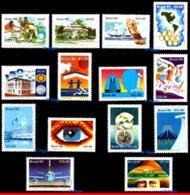 Ref. BR-L1984 BRAZIL 1984 ., LOT 14 STAMPS OF 1984,, SCOTT VALUE $6.15, ALL MNH VF 14V Sc# 1898~1969 - Brasilien