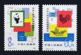 Chine China  1981 Yv. 2419/2420 ** Exposition De Timbres Chinois Au Japon - Stamp Exhibition Of PRC In Japan  Ref J63 - 1949 - ... République Populaire