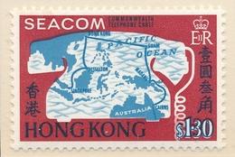 Hong Kong Cable Seacom 1967 **/MNH 227 - Hong Kong (...-1997)
