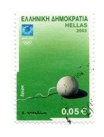 GREECE»YVERT Nº 2115»USED - Griechenland