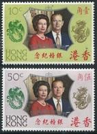 Hong Kong Boda Plata Elisabeth II 1972 (2 Sellos) **/MNH 262/63 - Neufs