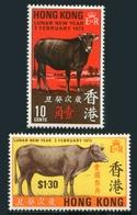 Hong Kong Año Lunar Vaca 1973 (2 Sellos) **/MNH 264/65 - Nuevos