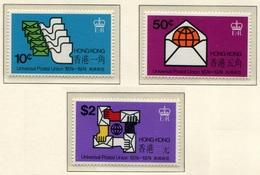 Hong Kong U.P.U. 1974 (3 Sellos) **/MNH 290/92 - Neufs
