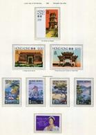 Hong Kong Año 1980 (8 Sellos) **/MNH 354/60 - Années Complètes
