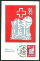 Yugoslavia 1989 FDC MC Solidarity Red Cross BLACK Cancel Letter Cover - 1945-1992 République Fédérative Populaire De Yougoslavie