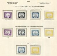 Hong Kong Bonita Serie 1976-85 (10 Valores) Tasas **/MNH 18/21 - Hong Kong (...-1997)