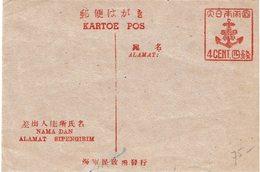LSAU14- INDONESIE OCCUPATION JAPONAISE - 1926-89 Empereur Hirohito (Ere Showa)