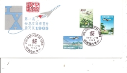 Taiwan -Formose - Avions ( Carte Commémorative De 1965 à Voir) - Storia Postale
