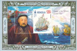 2012 Mongolia Kublai Khan Ships Navy   Miniature Sheet Of 2 MNH - Mongolia