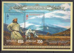 2012 Mongolia Genghis Khan Conqueror Horses Military   Miniature Sheet Of 2 MNH - Mongolia