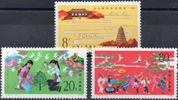 +Chine 1984, Xxx, Rencontre Jeunesse Chinoise Et Japonaise, 3v, N** - 1949 - ... République Populaire