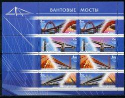 Y85 RUSSIA 2008 1280-1283 The Architectural Structures. The Bridges. - Bridges