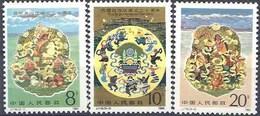 +Chine 1985, Xxx Tibet, 3v, N** - 1949 - ... République Populaire