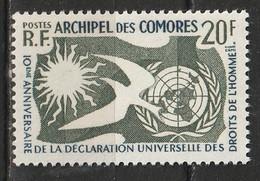 Comores N° 15 ** Déclaration Universelle Des Droits De L'homme - Isla Comoro (1950-1975)