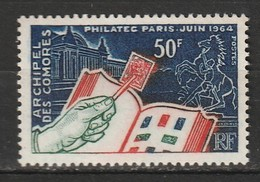 Comores N° 32 ** - Unused Stamps